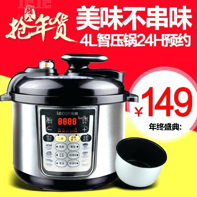 home perfect pressure cooker create the perfect intelligent electric pressure cooker rice cooker pressure cooker interior decoration tips for living room