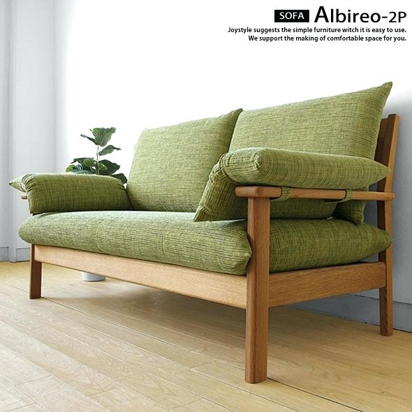 mid century sofa wood frame fantastic wood frame sofa with interior global market two cover ring sofa